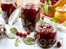 Рецепта Компот от череши в бурканчета за зимата (зимнина)
